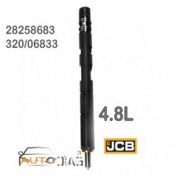 Injecteur DELPHI 28258683