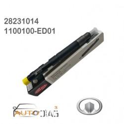 Injecteur DELPHI 28231014